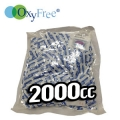 2,000cc Oxygen Absorbers